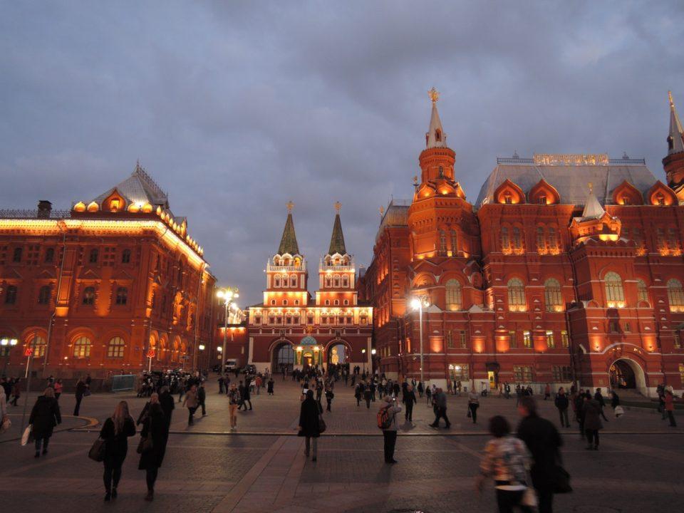 RUSYA'DA ÜNİVERSİTE EĞİTİMİ